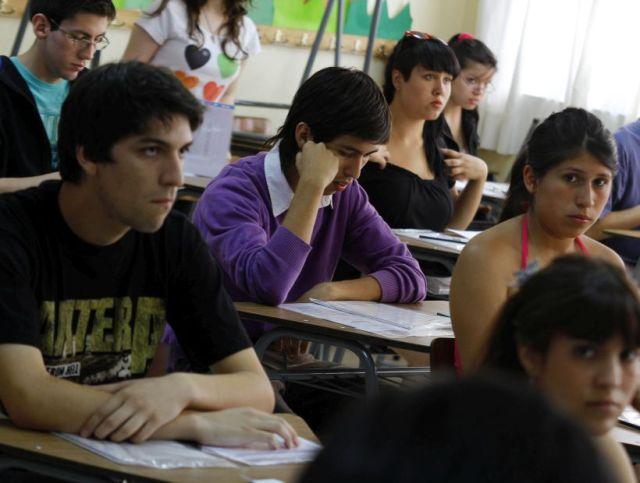 Inicio de la prueba de selección universitaria PSU