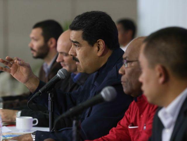 """EQUIPO ECONÓMICO DE BOLIVIA PRESTA AYUDA A VENEZUELA CON SU """"EMERGENCIA"""""""